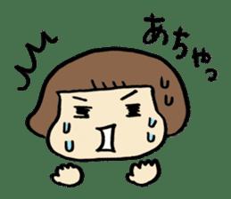 One year old baby Otowa-chan sticker #1527873