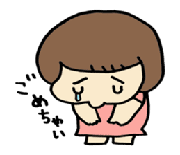 One year old baby Otowa-chan sticker #1527876