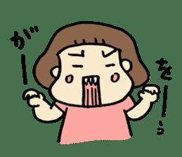 One year old baby Otowa-chan sticker #1527882