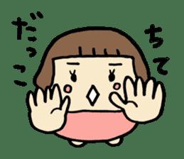 One year old baby Otowa-chan sticker #1527886