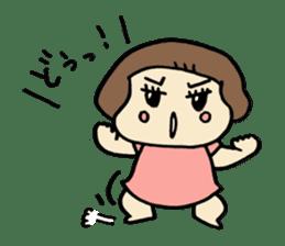 One year old baby Otowa-chan sticker #1527887