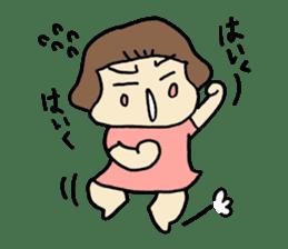 One year old baby Otowa-chan sticker #1527889