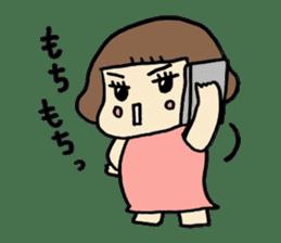 One year old baby Otowa-chan sticker #1527890