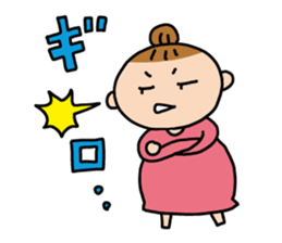 babys-room OfficialStamp-Pregnancy sticker #1527952
