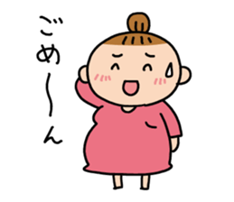 babys-room OfficialStamp-Pregnancy sticker #1527960