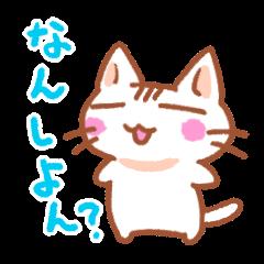 Hougen neko  (The Kitakyusyu dialect)