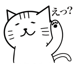 Cat to provocation sticker #1531536
