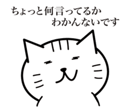 Cat to provocation sticker #1531540