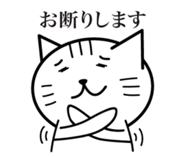 Cat to provocation sticker #1531544