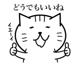 Cat to provocation sticker #1531548