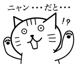 Cat to provocation sticker #1531549