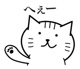 Cat to provocation sticker #1531550