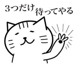 Cat to provocation sticker #1531552