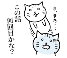 Cat to provocation sticker #1531554