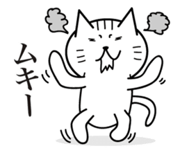 Cat to provocation sticker #1531558