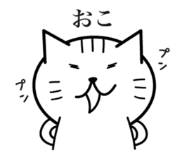 Cat to provocation sticker #1531562