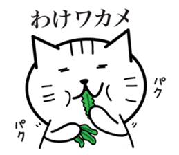 Cat to provocation sticker #1531564