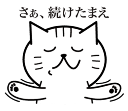Cat to provocation sticker #1531567