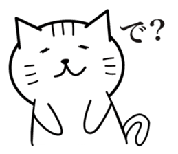 Cat to provocation sticker #1531569