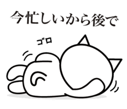 Cat to provocation sticker #1531570