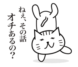 Cat to provocation sticker #1531571