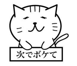 Cat to provocation sticker #1531574