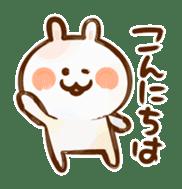 Lovely Rabbit written with brush sticker #1532499