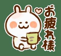 Lovely Rabbit written with brush sticker #1532501