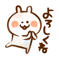 Lovely Rabbit written with brush sticker #1532502