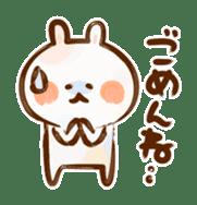 Lovely Rabbit written with brush sticker #1532504