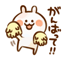 Lovely Rabbit written with brush sticker #1532506