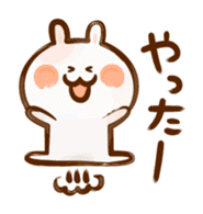 Lovely Rabbit written with brush sticker #1532507