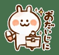 Lovely Rabbit written with brush sticker #1532515