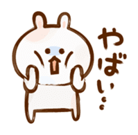 Lovely Rabbit written with brush sticker #1532516