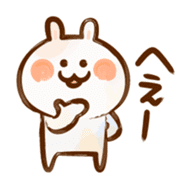 Lovely Rabbit written with brush sticker #1532519