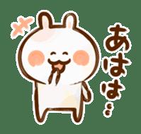 Lovely Rabbit written with brush sticker #1532521
