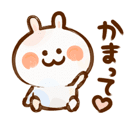 Lovely Rabbit written with brush sticker #1532523
