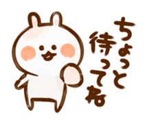 Lovely Rabbit written with brush sticker #1532529