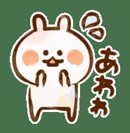 Lovely Rabbit written with brush sticker #1532534