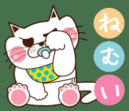 Nyamon of a cat -Baby- sticker #1532820