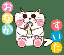 Nyamon of a cat -Baby- sticker #1532824