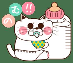 Nyamon of a cat -Baby- sticker #1532825