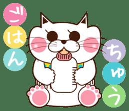 Nyamon of a cat -Baby- sticker #1532826