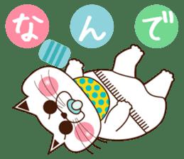 Nyamon of a cat -Baby- sticker #1532827