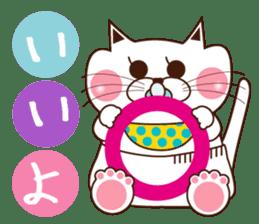 Nyamon of a cat -Baby- sticker #1532828