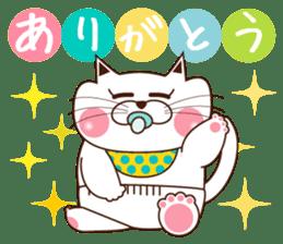 Nyamon of a cat -Baby- sticker #1532830