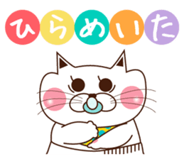 Nyamon of a cat -Baby- sticker #1532834