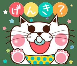 Nyamon of a cat -Baby- sticker #1532835