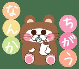Nyamon of a cat -Baby- sticker #1532836