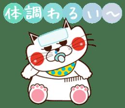 Nyamon of a cat -Baby- sticker #1532838